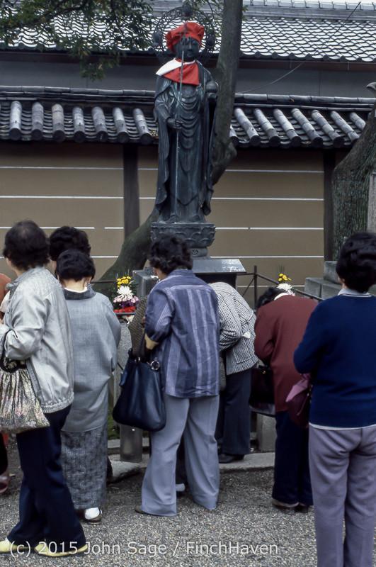 Japan Trip April 1984 b5 196