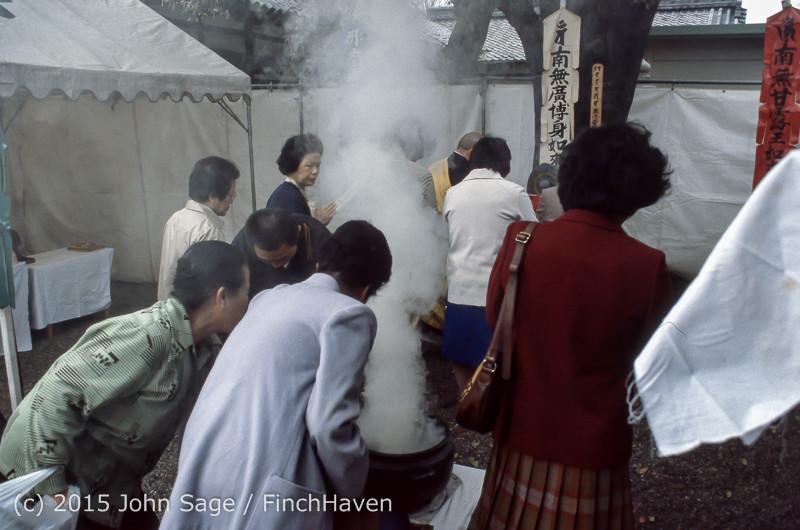 Japan Trip April 1984 b5 199