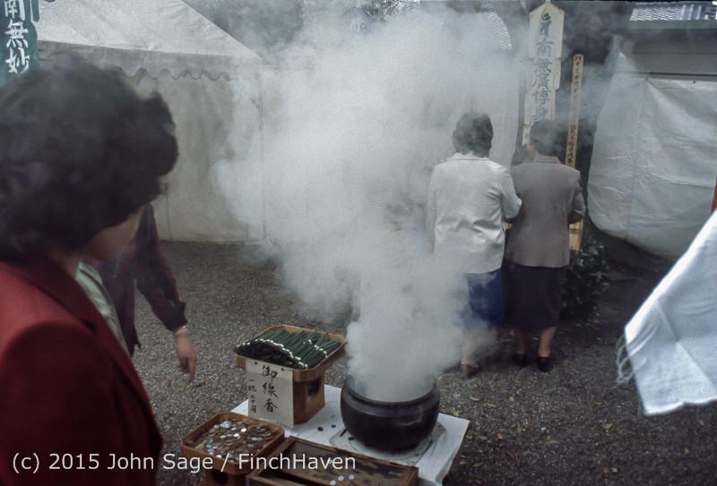 Japan Trip April 1984 b5 200