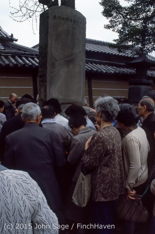 Japan Trip April 1984 b5 201