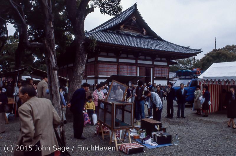 Japan Trip April 1984 b5 202