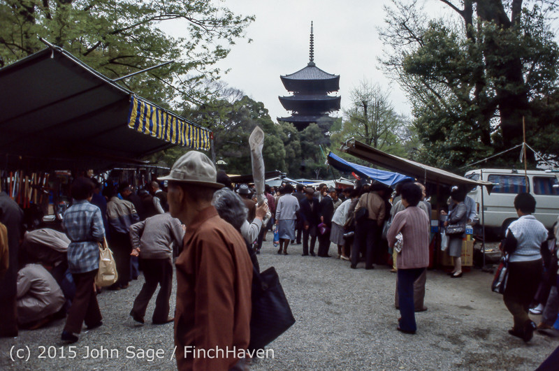 Japan_Trip_April_1984_b6_203
