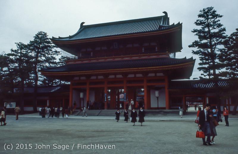 Japan Trip April 1984 b7 214
