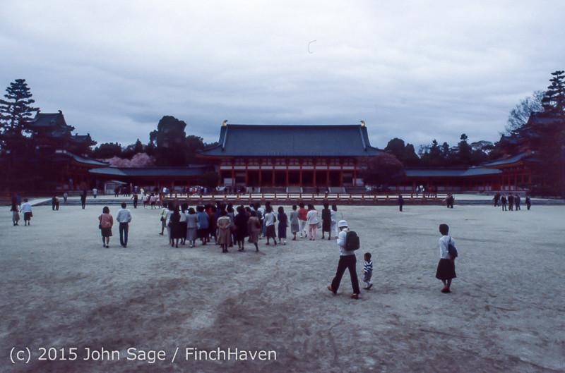 Japan Trip April 1984 b7 217
