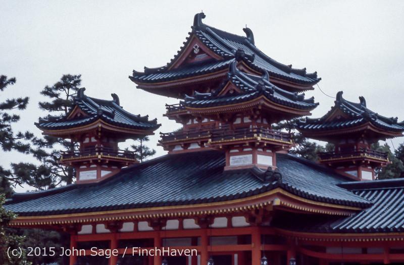 Japan Trip April 1984 b7 219