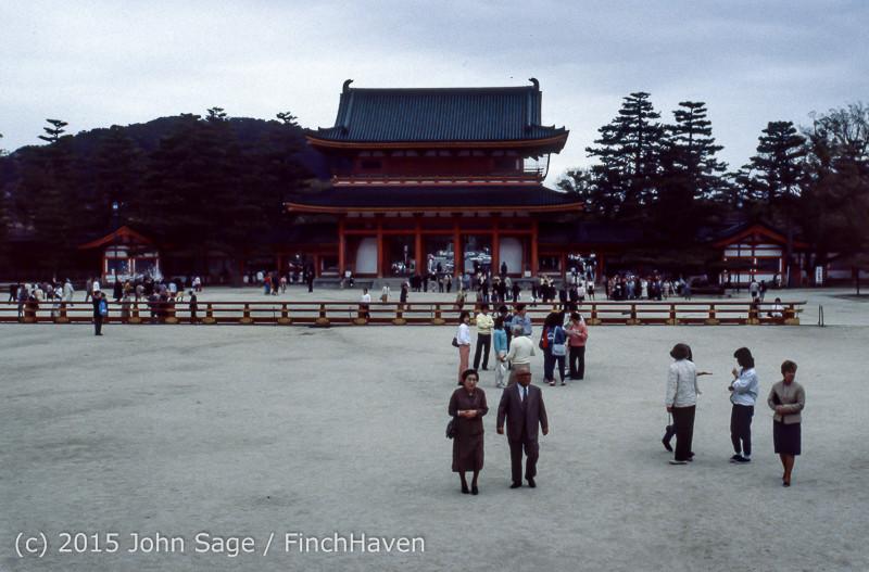 Japan Trip April 1984 b7 220