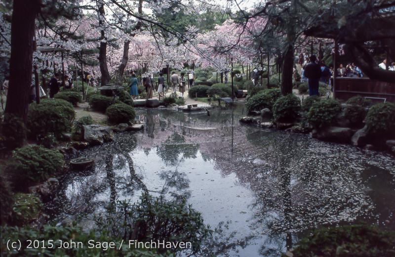 Japan Trip April 1984 b7 224