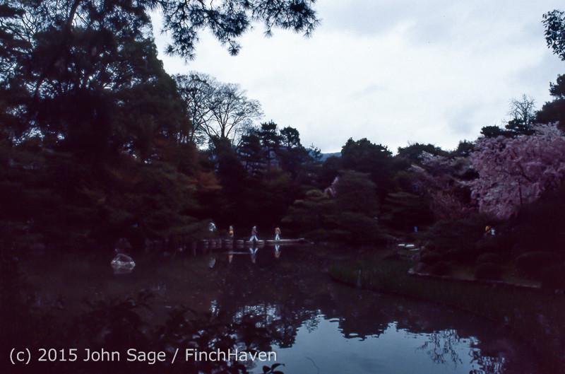 Japan Trip April 1984 b7 227