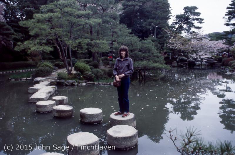 Japan Trip April 1984 b7 229