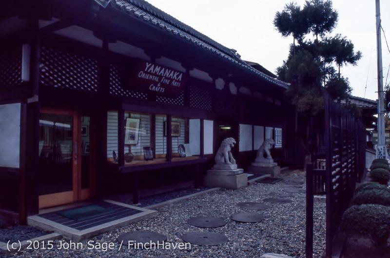 Japan Trip April 1984 b7 236