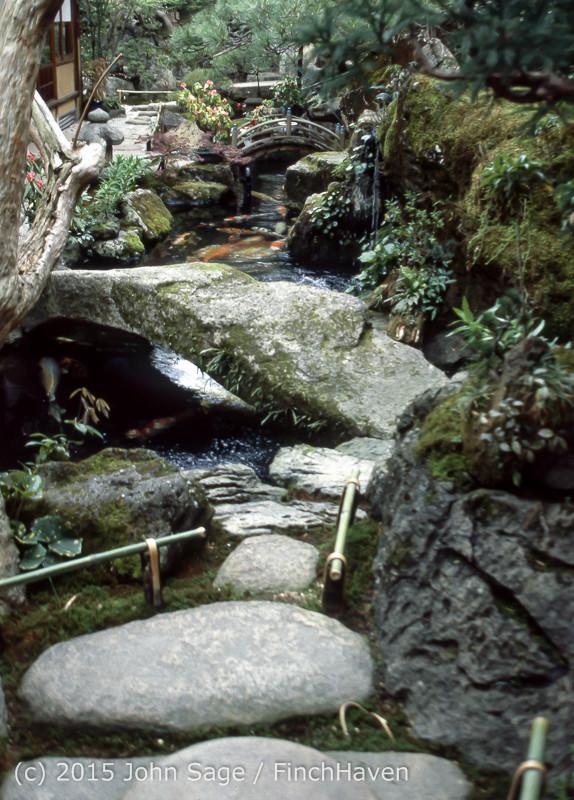 Japan Trip April 1984 b8 240