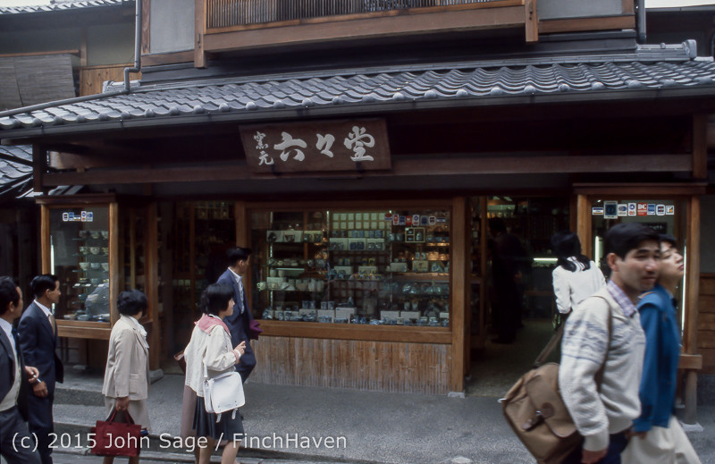Japan Trip April 1984 b8 242