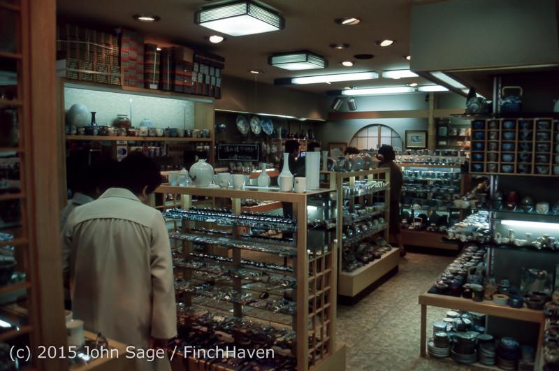 Japan Trip April 1984 b8 243