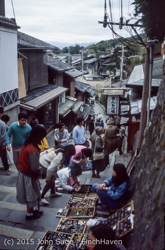 Japan Trip April 1984 b8 249