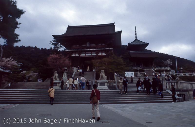 Japan Trip April 1984 b8 252