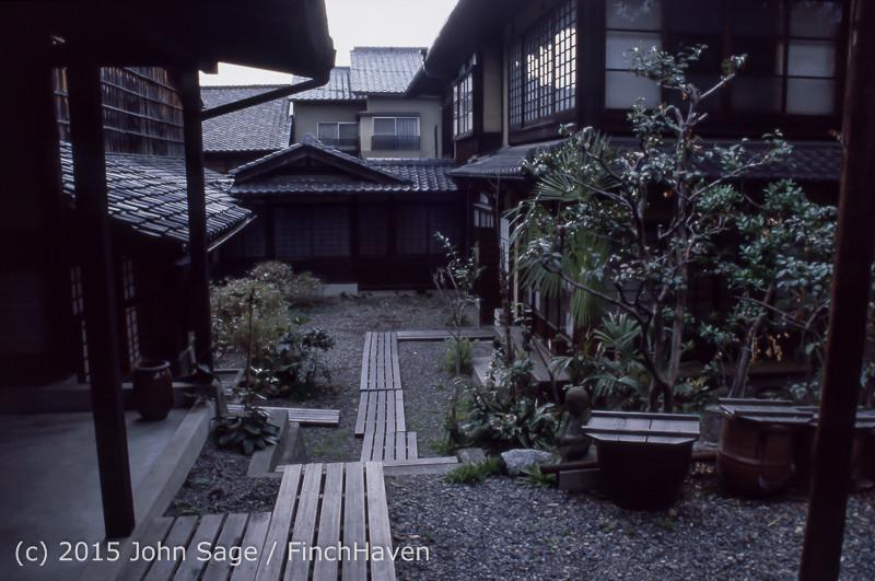 Japan Trip April 1984 b8 254