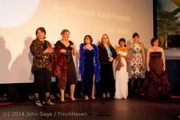 4797 Oscar Night on Vashon 2014 030214