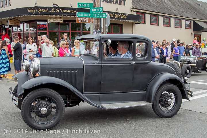 2905 Tom Stewart Car Parade and Show 2014 072014