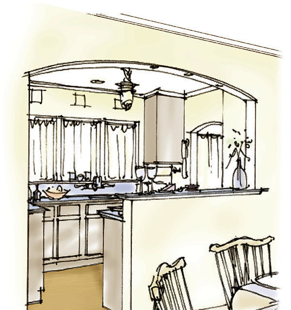 Kitchen With Breakfast Bar Into Dining Room