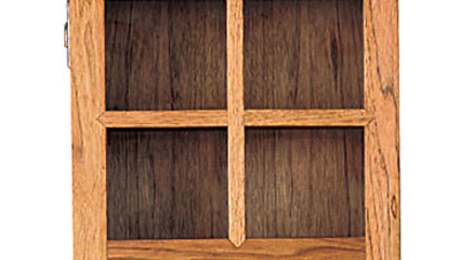 CLICK HERE to download free project plans for this Craftsman Wall Cabinet.