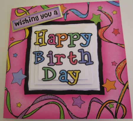 Happy Birthday Quick Card with Pyramage in Card Gallery