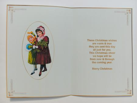Card Gallery - A Christmas Message Insert