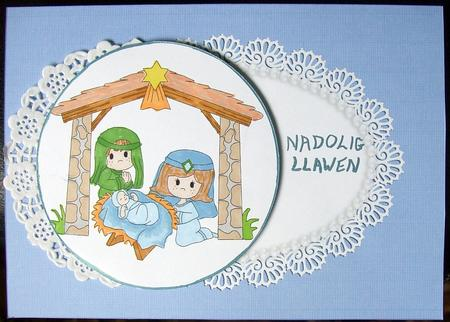 Card Gallery - Nativity Digital Stamp #1