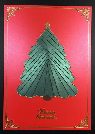 Card Gallery - Christmas Tree