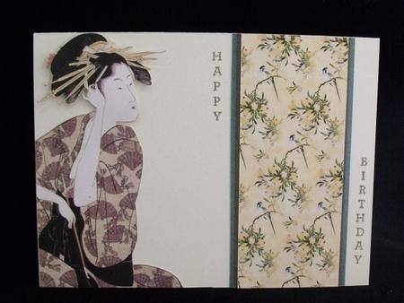 Oriental Backing 3 in Card Gallery