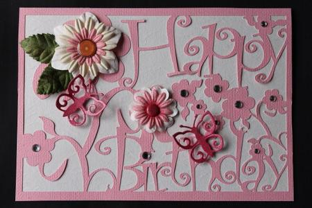 Rectangular Panel - Floral - Happy Birthday - Silhouette in Card Gallery
