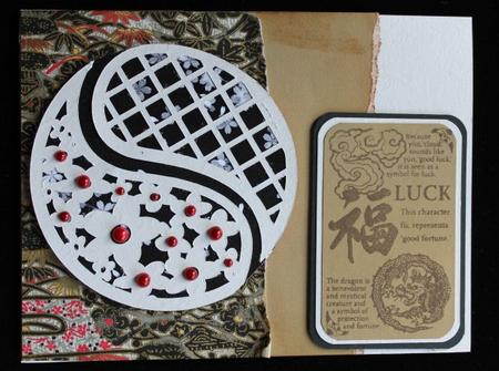 Floral Lattice Circle & Oval Panel - Ying/yang - Silhouette in Card Gallery