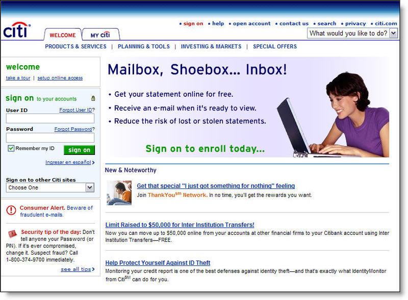 Citibank_email_esavings_landing