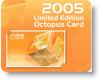Octopus_card