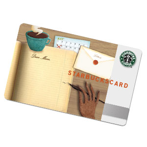 Starbuck_mothers_day_card_1