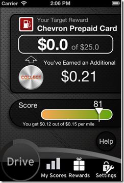 StreetOwl scoreboard app