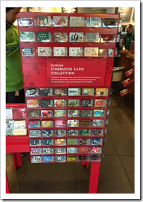image - Gift Card Places