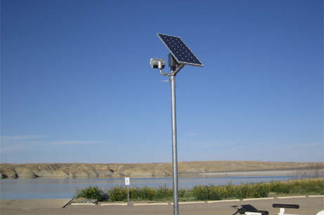 Solar Electric Power Company slideshow image