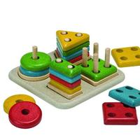 5621 Sorting Board image
