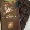 Dark chimp