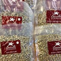 Fresh crop La Esmeralda coffee beans image
