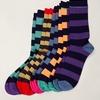 Bamboo Socks 5 Pack
