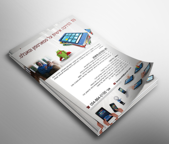 creative-brochure-design_ws_1404943210