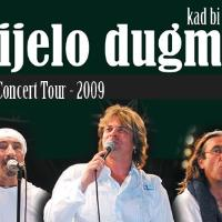 Kad bi bio bijelo dugme: Main Image