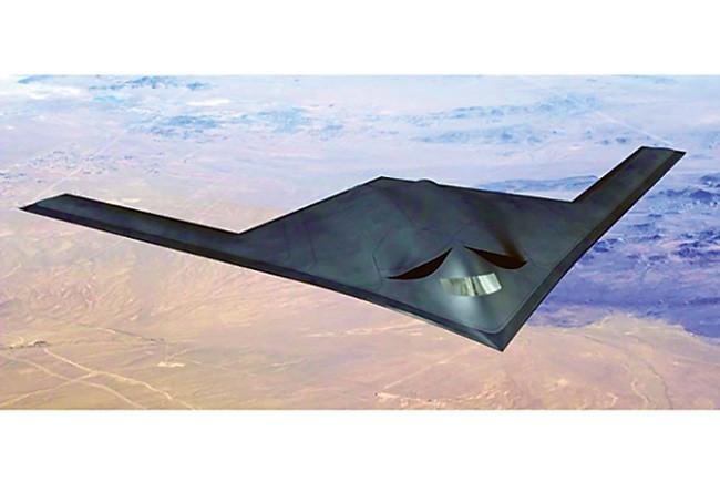 Northrop Grumman's B-21