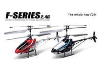 MJX F629 2.4ghz Indoor/Outdoor 4 channel Helicopter With Optional Camera