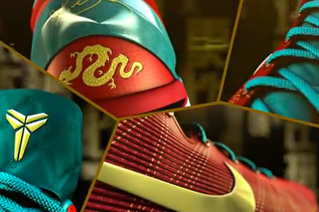 NIKE 'YEAR OF THE DRAGON' VIDEO