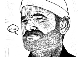 Zissou screenprint