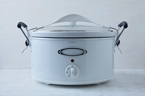 New Recipe Contest: Slow Cooker Recipes