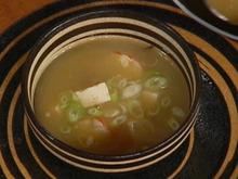 Emeril's Favorite Miso Soup Recipe