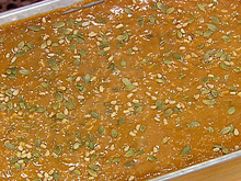 Pine Nut and Pumpkin Seed Brittle Recipe